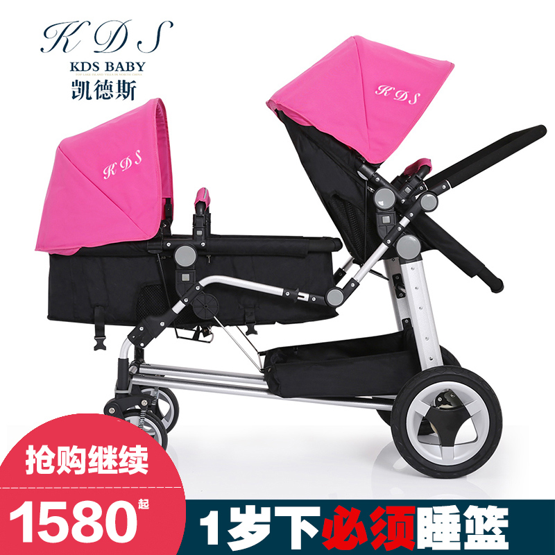 Kds twins baby font b stroller b font font b double b font folding front and