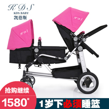 Kds twins baby stroller double folding front and rear