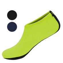 Newly Durable Sole Barefoot Water Skin Shoes Aqua Socks Beac