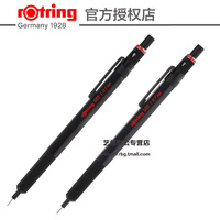 Rotring Mechanical Pencil 0 5mm 0 7mm