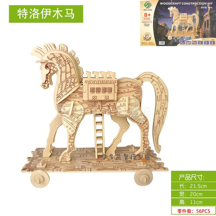 3D wooden puzzle building model Greek Trojan Horse woodcraft construction kit