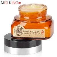 1Lotus Face Cream 50g MEIKING Hydrating Whitening Cream V Face Lift Brighten Skin Antioxidant Whitening Function