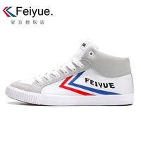 Leap Autumn And Winter New Product Male In Help Shoe European Edition Leisure Time Canvas Shoe