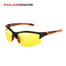 POLARSNOW Polarized Night Vision Glasses TR90+Rubber Top Quality Anti-glare Safety Driving At Night Sunglasses P8632Y