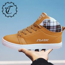 CatriCa White Black Brown Hot Sale 2019 Designer Male Trainers Shoes Men High Top Quality Fashion Luxury Leather Sneakers 822(China)