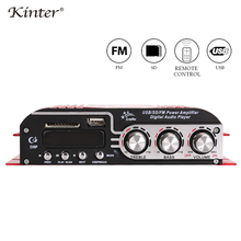 цена на Kinter MA-500 Power amplifier audio player DC12V support USB SD AUX MP3 and FM radio play stereo sound mini aluminum enclosure