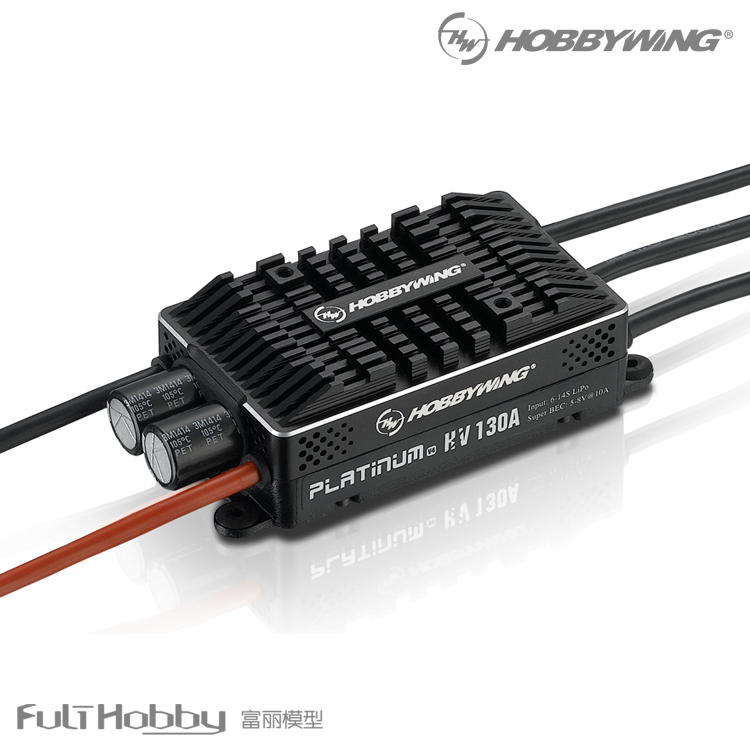 Hobbywing Platinum HV V4 130A BEC / OPTO 5-14S Lipo Empty Mold Brushless ESC for RC Drone Helicopter Aircraft meking octagon softbox 170cm 67 strobe mono light softbox with speed ring bowens mount for photographic