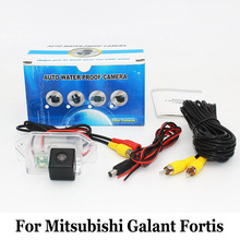 Car Rear View Camera / For Mitsubishi Galant Fortis 2007~2016 / Wire Or Wireless HD Wide Lens Angle / CCD Night Vision Cameras