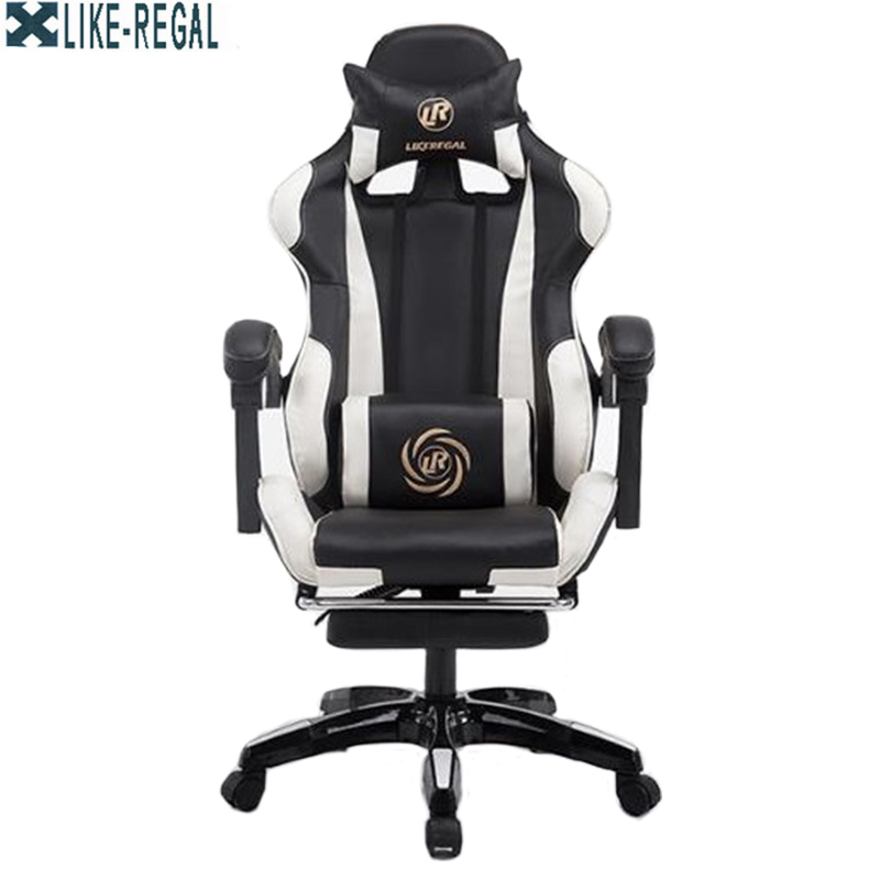 LIKE REGAL Boss Chair/office/High Density Inflatable Sponge/ Can Lie Down /360 Degrees Can Be Rotated/computer Chair(China)