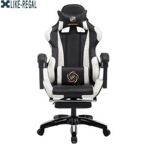 Image 1 - Como cadeira de regal boss/escritório/esponja inflável de alta densidade/pode se deitar/360 graus pode ser cadeira giratória/de computador