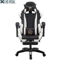 GIỐNG NHƯ VƯƠNG GIẢ chủ ghế/văn phòng/mật độ Cao bơm hơi xốp/có thể nằm xuống/360 độ có thể được xoay/máy tính ghế