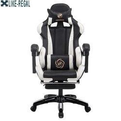 LIKE REGAL WCG игровой Стул босса/офис/высокая плотность надувная губка/может лежать/360 градусов можно поворачивать/компьютерное кресло Бесплатн...