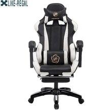 LIKE REGAL chaise patron, bureau, en éponge gonflable de haute densité, pouvant sallonger, 360 degrés pouvant être pivoté, chaise dordinateur