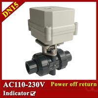 1 2 AC110 230V Plastic Electric Ball Valve 5 Wires CR502 Electric Ball Valve DN15 Plastic