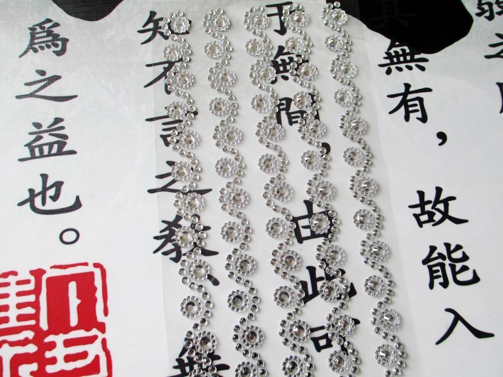 40 Sheets Flourish Border Rhinestone Stickers Scrapbooking Paper ...