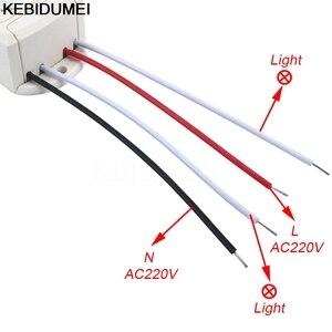 Image 3 - Kebidumei 220V IR Motion חישה מתכוונן תנועת PIR מתג אינפרא אדום מודול גוף חיישן אינטליגנטי אור מנורה