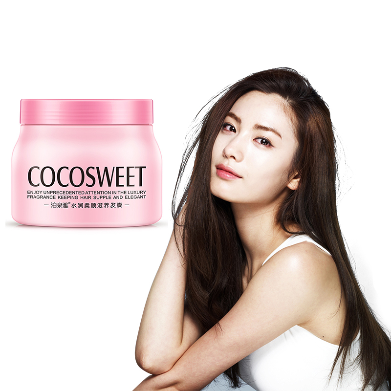 500ml Argan Oil Hair Care Deep Conditioner Hair Mask Moisturizing Repair Frizz For Dry Damaged Hair Disposable Hair Product
