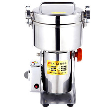 1000g ,220V/110V, 50/60HZ,Chinese medicine grinder stainless steel household electric flour mill cast iron corn grinder