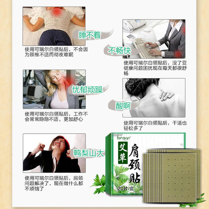 60 Pcs Moksibusi Patch Plester Absinthe Moxa Diri Penghangat Ruangan Bantal Leher Bahu Pinggang Serviks Pereda Nyeri Panas Stiker