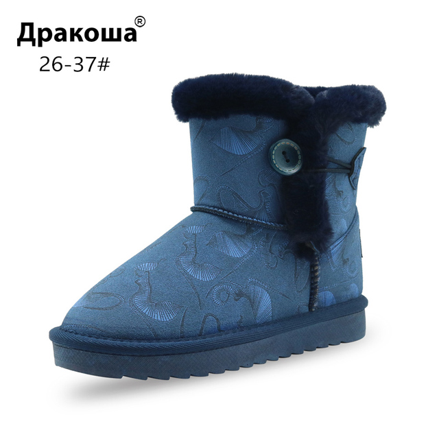 cf8da0c81544 Apakowa Girl s Snow Boots Children s Suede Leather Winter Slip-On Ankle  Boots for Girls Warm Plush Students Cold Weather Shoes