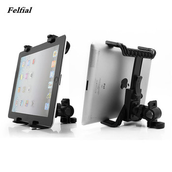 360° Rotation Stage Music Microphone Stand Holder Mount For 7-11 Inch Tablet PC FOR ipad mini 2 3 4 5 pro for samsung tablet s2 стилус 3 x iphone 3g 3gs 4 4s ipad 2 3 samsung htc tablet pc