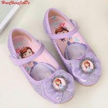 Girls Shoes New Fashion Kids Lovely Cartoon Sofia Princess S
