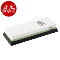 3000/8000 Grit Combination Corundum Dual sided Whetstone Sharpening Stone for Kitchen Sushi Knife Sharpener