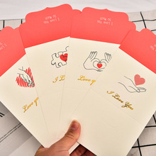 4pcs/pack Lovely Love you  Folding Letter Paper DIY Multifunction School And Office Supplier Stationery