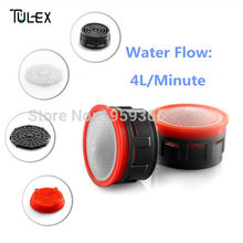 Water Saving Faucet Aerator 4L per Minute Eco-Friendly Spout Bubbler Filter Accessories Core Part  Special offer ON SALE