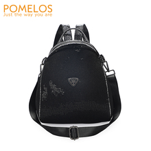 POMELOS Backpack Women 2019 New Arrival Fashion Small High Quality PU Leather Luxury Sequin Girls Purse Woman