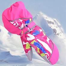 Детские зимние теплые лыжные перчатки для сноуборда, ветрозащитные водонепроницаемые варежки для мальчиков и девочек, мотоциклетные перчатки для езды на открытом воздухе