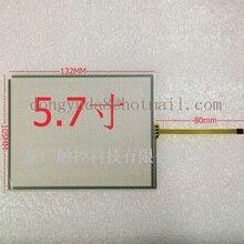 OME 5,7 дюймовый 4 провода 132 мм* 105 мм резистивный сенсорный экран для Korg M3 Korg PA800 PA2X Pro Сенсорный экран дигитайзер панель