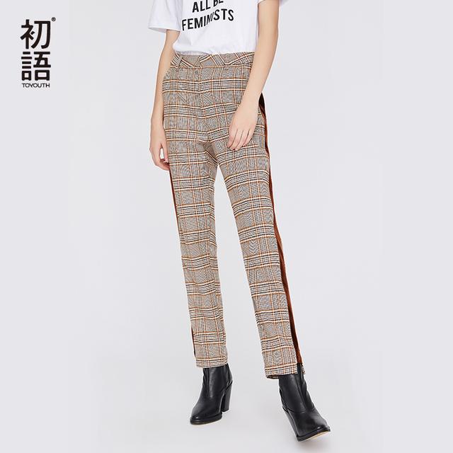 Toyouth Plaid Vingate Women Pants Striped Loose Trousers Office Ladies Pants Casual Korean Straight Trouser Harajuku Pantalon