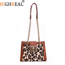 HIGHREAL New Women Hardware Lock Handbags Leopard/zebra Print Chain Shoulder Messenger Bag All-match Tide Crossbody Bag