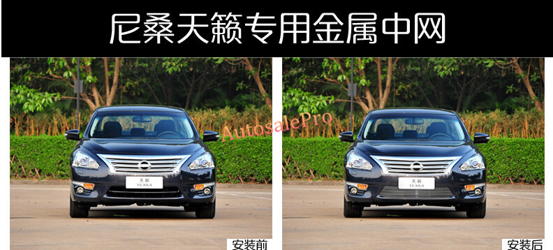 Stainless Steel Front Bottom Center Grille Grill Mesh Cover Trims for Nissan Altima Teana 2013 2014
