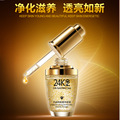 BIOAOUA Pure 24K Gold Essence Day Cream Anti Wrinkle Face Anti Aging Collagen Whitening Moisturizing Hyaluronic Acid Liquid