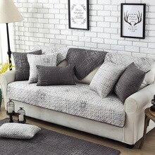 Художественный серый стиль чехлы для диванов утолщенная хлопковая ткань чехол для диванов не скользкий чехол угловой диван сиденье полотенце для декора гостиной
