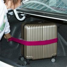 Автомобиль-стиль закладочных липучке разные уборка фиксированной интерьера автомобили багажник упругие поставки