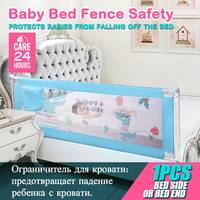 1PCS Baby Bed Fence Lifting Baby Safety Bed Guard Bed Rail Anti fall Kids Bed Fence Home Safety Gate Crib Rails Kids Playpen