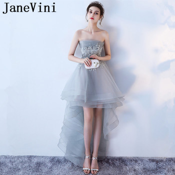 JaneVini Tulle Long Bridesmaid Dresses 2018 Strapless Lace Appliques Backless High Low Prom Dress Floor Length Vestiti Damigella