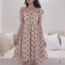 2019 Summer Korean Sweet Embroidery Strawberry Dresses Women Elegant Transparent