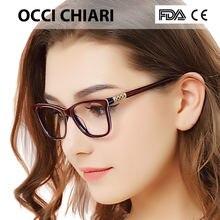 Очки женские фотохромные с защитой от сисветильник дальнозоркости