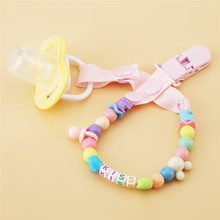BABY Pacifier Clips Pacifier Chain Clip Holder Funny Colorful Baby Nipple Kids Teether Beads Soother Holder