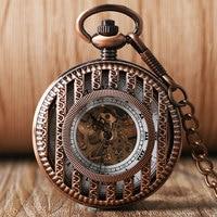 2016 Unieke Strip Koper Hand Wind Mechanische Zakhorloge Voor Mannen Dames Antieke Ontwerp Hollow Skeleton Fob Horloges