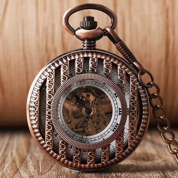 2016 Unique Strip Copper Hand Wind Mechanical Pocket Watch For Men Ladies Antique Design Hollow Skeleton Fob Watches