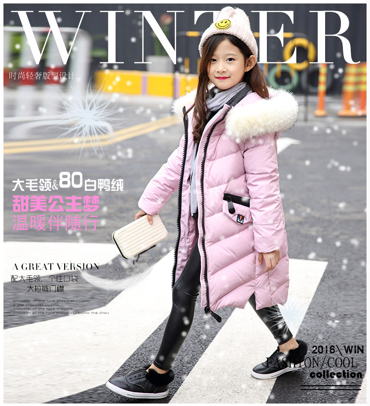 2017 New Children Jacket Thickening In The Long Winter Coat Dresses  Children Outerwear Winter Warm Cotton Jackets Coats children winter coats jacket baby boys warm outerwear thickening outdoors kids snow proof coat parkas cotton padded clothes