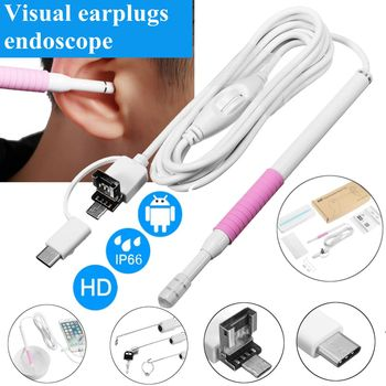3-in-1 Ear Cleaning USB Endoscope 5.5mm Visual Ear Spoon Earpick Otoscope Camera