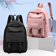 Solid Backpack Girl Children School Bags For Teenage College Wind Women Bag Japan Style High Student Black Pink