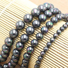 "Wholesale! 8,10,12,14,16mm Gray Shell Pearl Round Loose Beads 15"" /38cm,sp53 ,For DIY Jewelry Making !(China)"