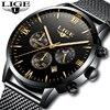 Reloj Hombre Men S Quartz Watch Sports Business LIGE Men Watches Casual Fashion Military Male Clock